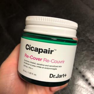 Dr. Jart+ - Dr.Jart Cicapair Re-Cover シカペアーリカバークリーム