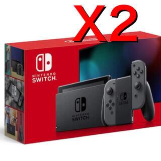 ニンテンドースイッチ(Nintendo Switch)の【新品未開封】Nintendo Switch グレー  本体 2台セット(家庭用ゲーム機本体)