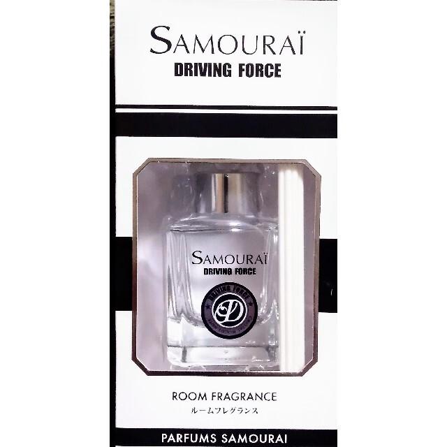 SAMOURAI(サムライ)のサムライ💕ルームフレグランス★ドライビングフォースの香り60ml インテリア/住まい/日用品の日用品/生活雑貨/旅行(日用品/生活雑貨)の商品写真
