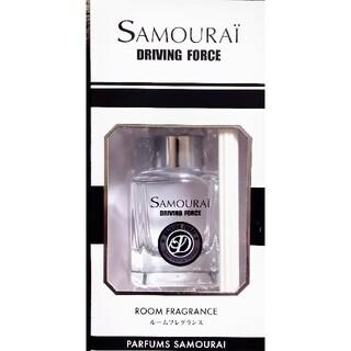 サムライ(SAMOURAI)のサムライ💕ルームフレグランス★ドライビングフォースの香り60ml(日用品/生活雑貨)