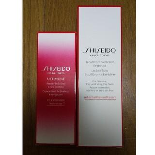 SHISEIDO (資生堂) - 未開封☆資生堂 トリートメントソフナー&アルティミューン 化粧水&美容液セット