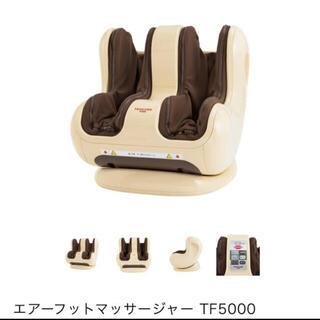 テスコム(TESCOM)の新品 フットマッサージャー テスコム(マッサージ機)