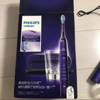 PHILIPS - フィリップス ソニッケアー ダイヤモンドクリーン ディープクリーンエディション