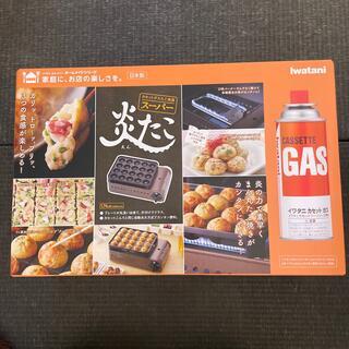 イワタニ(Iwatani)のカセットガスたこ焼き器 スーパー炎たこ(その他)
