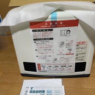 Rinnai - 【未使用】都市ガスファンヒーターワンルームマンション向け