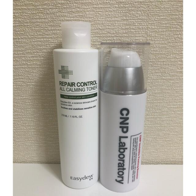 Easydew コスメ/美容のスキンケア/基礎化粧品(化粧水/ローション)の商品写真