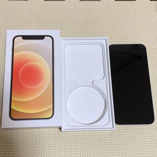 アップル(Apple)の送料込iPhone12 mini 256G ホワイト SIMフリー(スマートフォン本体)