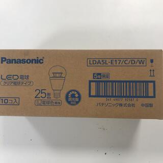パナソニック(Panasonic)のLDA5L-E17/C/D/W 50個 新品未開封(蛍光灯/電球)