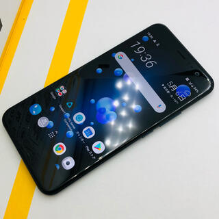 ハリウッドトレーディングカンパニー(HTC)の2-5992 中古 SIMFREE SoftBank HTC U11 601HT(スマートフォン本体)
