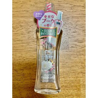 ボディファンタジー(BODY FANTASIES)のシグネチャー WDF ボディスプレー 〜幸せなブーケの香り〜(香水(女性用))