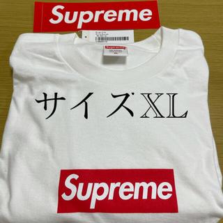 Supreme - supreme box logo l/s tee XL