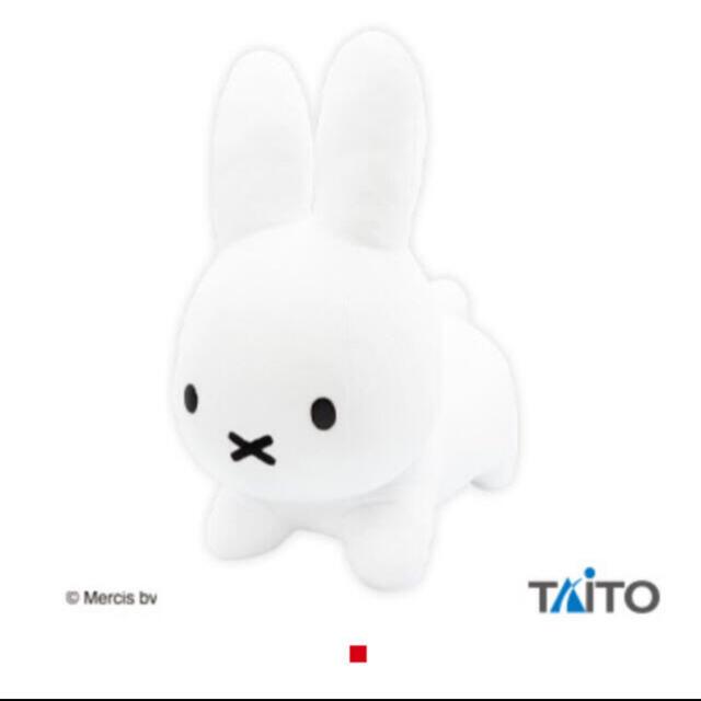 TAITO(タイトー)のブルーナ アニマル ぬいぐるみ エンタメ/ホビーのおもちゃ/ぬいぐるみ(ぬいぐるみ)の商品写真