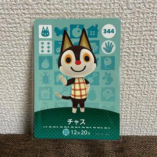 Nintendo Switch - amiiboカード チャス