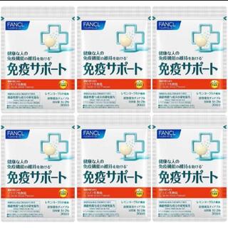 ファンケル(FANCL)の激安!FANCL 免疫サポート 30日分(6)(その他)