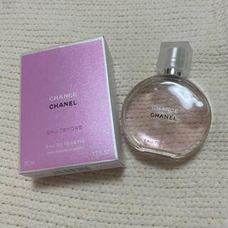 CHANEL - CHANEL シャネル チャンス 香水 35ml