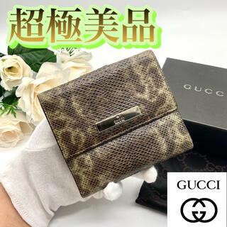 Gucci - 大人気のパイソン❤️✨GUCCI パイソン Wホック  二つ折り財布✨
