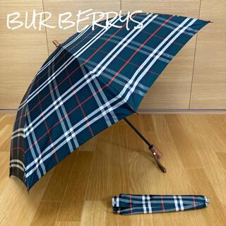 BURBERRY - 新品未使用 Burberry バーバリー 折りたたみ傘 ノバチェック オリーブ