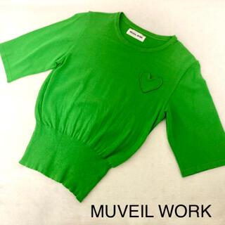 MUVEIL WORK - MUVEIL WORK ミュベールワーク 5部袖カットソー