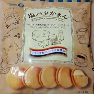 KALDI - カルディ  塩バタかまん  137g (おまけ付き)
