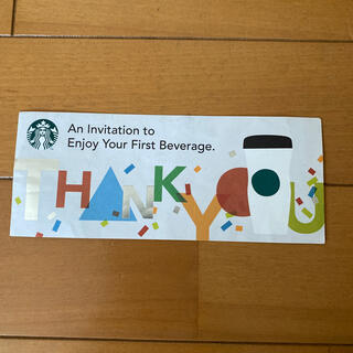 Starbucks Coffee - スターバックス ドリンクチケット 1枚 エンタメ/ホビー
