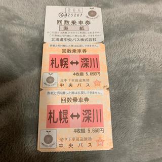 札幌〜深川(その他)