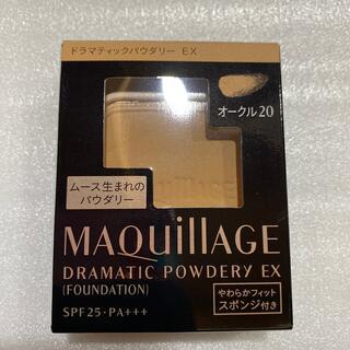 MAQuillAGE - しべ様専用 未使用☆マキアージュ☆ファンデーション