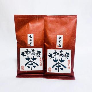 中尾農園 奈良県 大和茶 玄米茶 2本セット