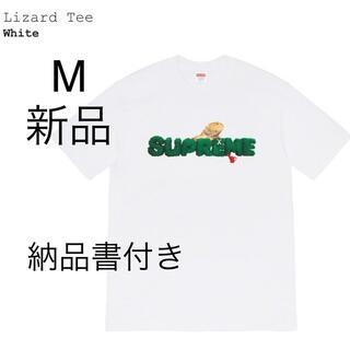 シュプリーム(Supreme)のSupreme Lizard Tee M  Tシャツ 半袖 白T 白(Tシャツ/カットソー(半袖/袖なし))