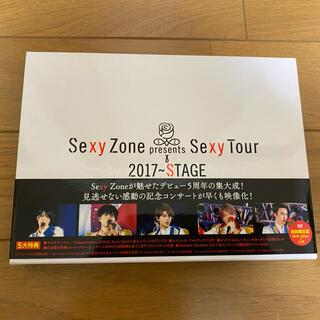 Sexy Zone - SexyZone STAGE DVD 2017 初回限定盤