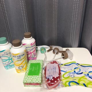 ダスキン キレイBOX 洗剤セットとふきんセット