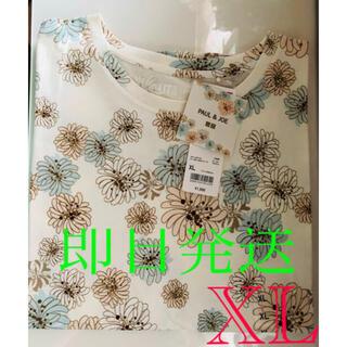 ポールアンドジョー(PAUL & JOE)のUNIQLO ポール&ジョー 花柄 Tシャツ【XL】(Tシャツ(半袖/袖なし))