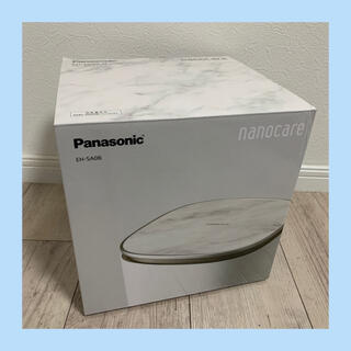 Panasonic - Panasonic パナソニック スチーマー ナノケア  EH-SA0B-N