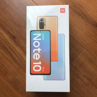 Redmi note 10 pro (スマートフォン本体)