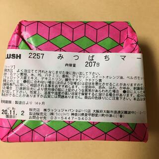 LUSH - 『新品未開封』LUSH みつばちマーチ 207g