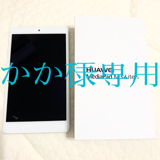 HUAWEI - 美品 HUAWEI Mediapad M3 Lite S 702HW タブレット