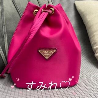 PRADA - ♡PRADA 巾着ポーチ★収納バッグ ギフト品 ピンク
