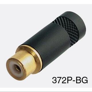 REAN(旧ノイトリック) NYS372P-BG RCAケーブルソケット(ケーブル)