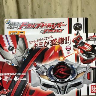 【最安値】仮面ライダードライブ ベルト / 箱有り