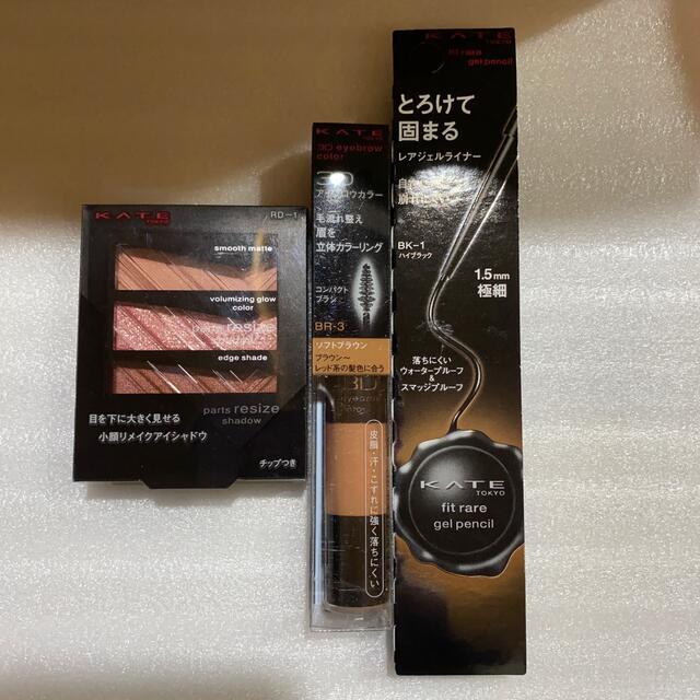 KATE(ケイト)の未使用☆KATE☆アイシャドウセット③ コスメ/美容のベースメイク/化粧品(アイシャドウ)の商品写真