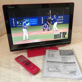 AQUOS - シャープ LC19K7  ピンク 19インチ テレビ 2012年製