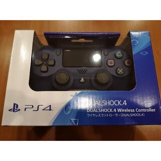 PlayStation4 - 新品未開封 PS4 純正ワイヤレスコントローラー ミッドナイトナイトブルー