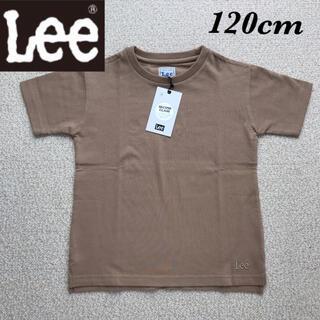 Lee - 【定価3300円】Lee ロゴ刺繍 オーバーサイズ Tシャツ ブラウン 120