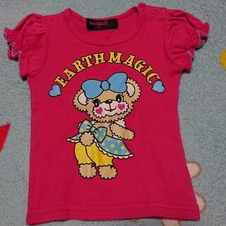 アースマジック(EARTHMAGIC)のアースマジック 半袖 80㎝(Tシャツ)