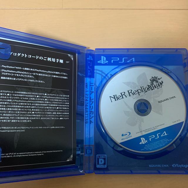 PlayStation4(プレイステーション4)のNieR Replicant  ニーアレプリカント PS4  エンタメ/ホビーのゲームソフト/ゲーム機本体(家庭用ゲームソフト)の商品写真