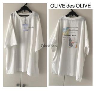 オリーブデオリーブ(OLIVEdesOLIVE)の今季2021SS新作☆バック転写プリント&ロゴTシャツ オフホワイト (Tシャツ(半袖/袖なし))