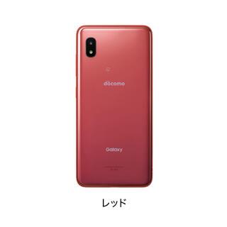 Galaxy - GALAXY A21 sc42a docomoSIMロック解除済レッド