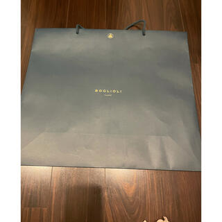 ボリオリ(BOGLIOLI)の紙袋 ショッピングバッグ(ショップ袋)