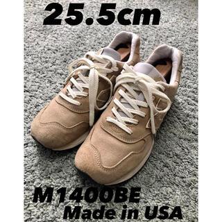 ニューバランス(New Balance)のM1400BE USA製造 ベージュ 25.5cm(スニーカー)