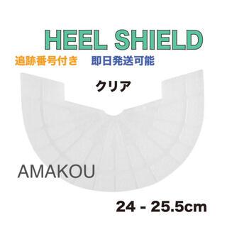 ヒールシールド HEEL SHIELD   Sサイズ クリア カカト擦れ防止に(スニーカー)