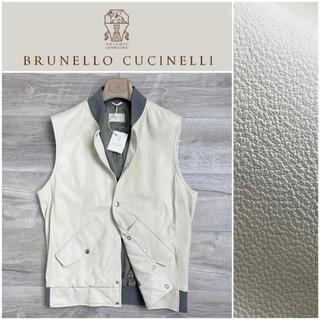 BRUNELLO CUCINELLI - B30★未使用 ブルネロクチネリ レザー ベスト オフホワイト M
